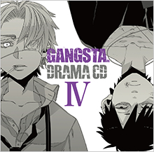 ドラマCD「GANGSTA.」IV