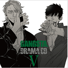 ドラマCD「GANGSTA.」V