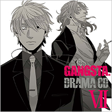 ドラマCD「GANGSTA.」VII